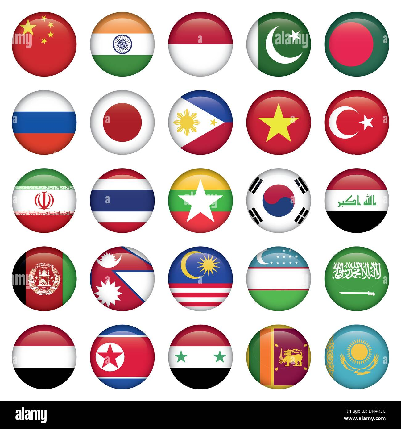 Asiatic Flags Round Icons - Stock Image