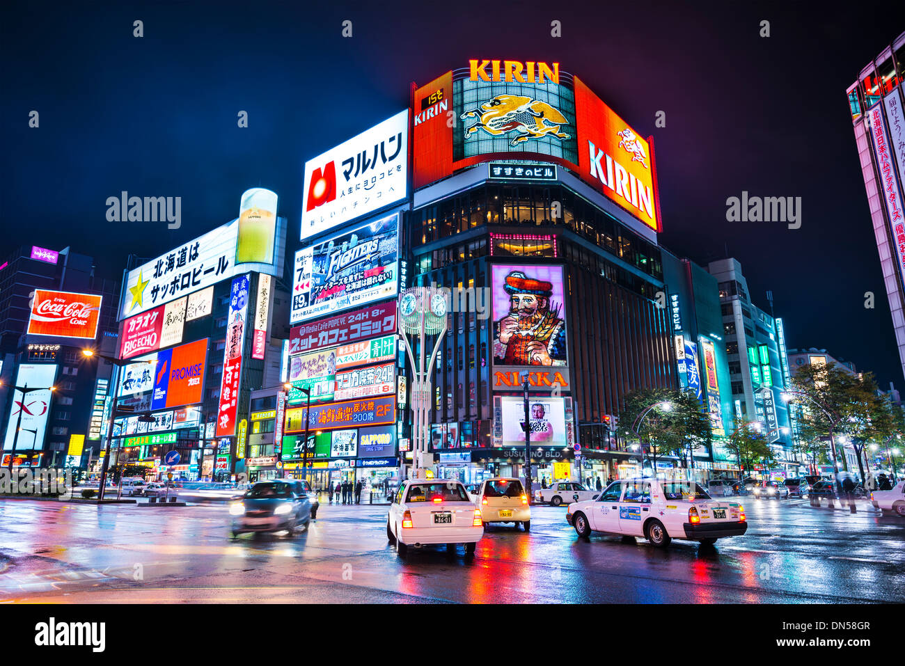 Image result for sapporo