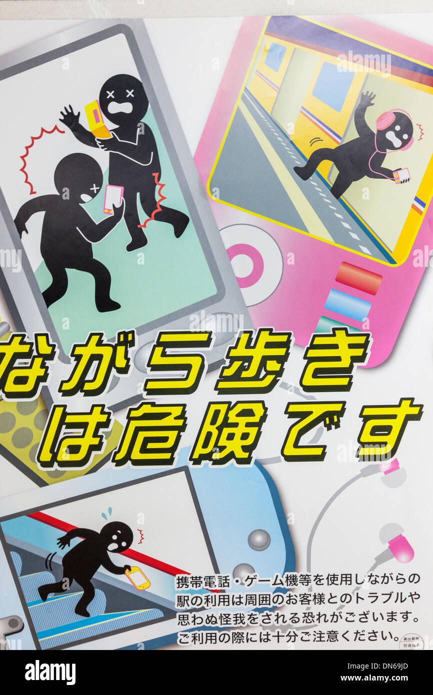 Japan, Honshu, Kanto, Tokyo, Subway Public Awareness Poster - Stock Image