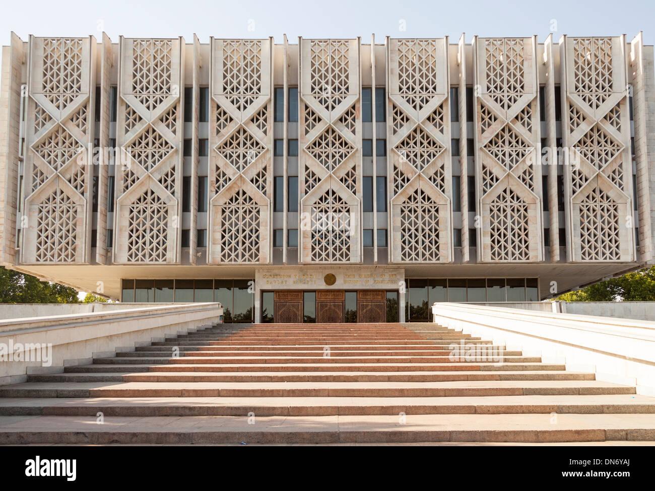 State Museum Of The History Of Uzbekistan Tashkent Uzbekistan Stock Photo Alamy