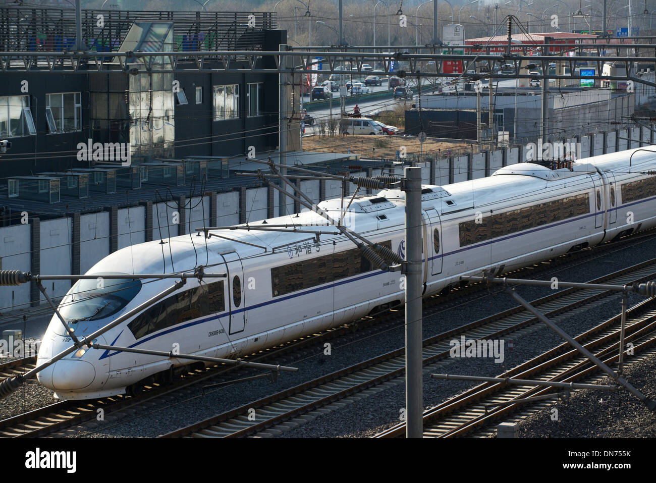 A HSR train is going into Beijing south station in Beijing, China. 15-Dec-2013 - Stock Image