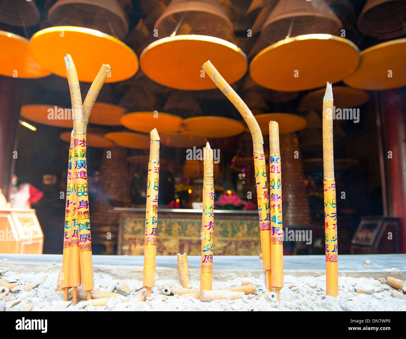Burning incense coils and sticks at the A-Ma temple at Macau (Macao), landmark of the SAR of China Stock Photo