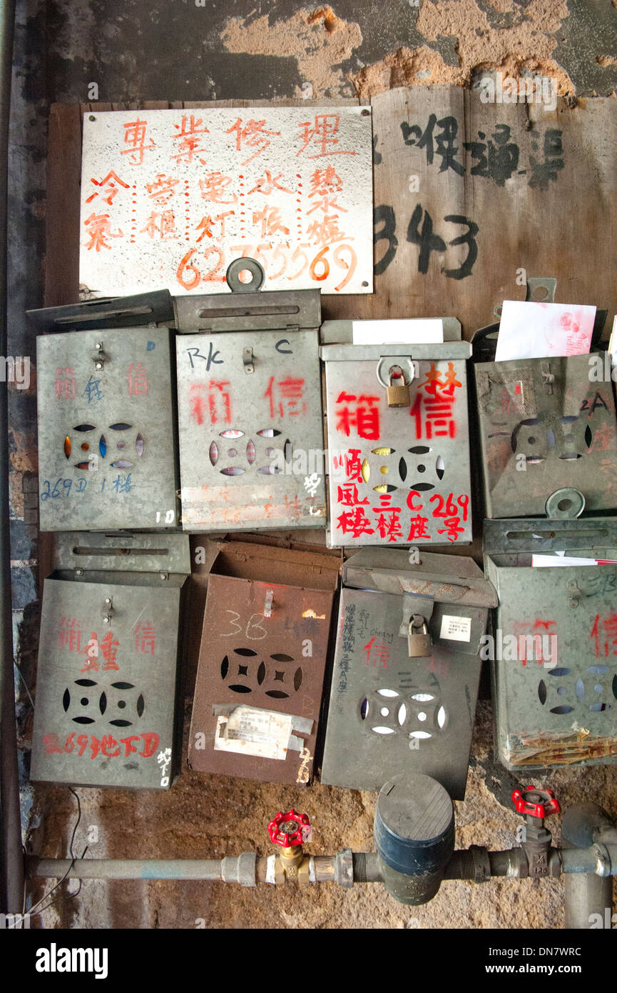 Chinese letter boxes, seen at a Macau residence in the old town of Macau (Macao),, SAR of China - Stock Image