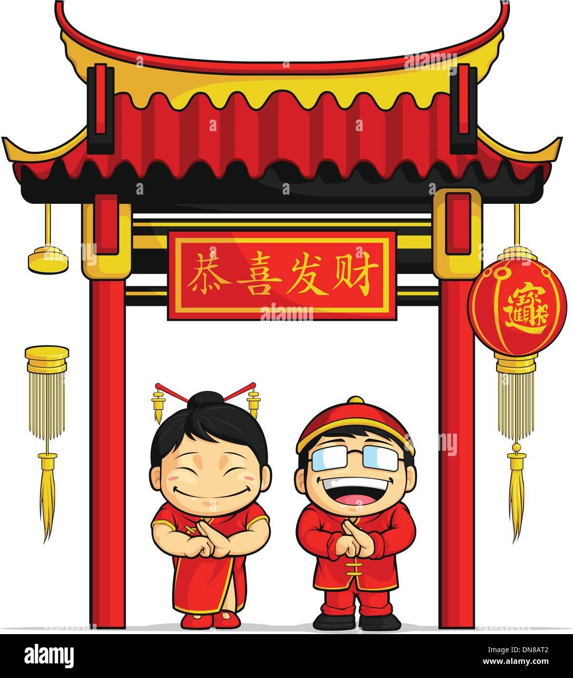 cartoon of boy girl greeting chinese new year