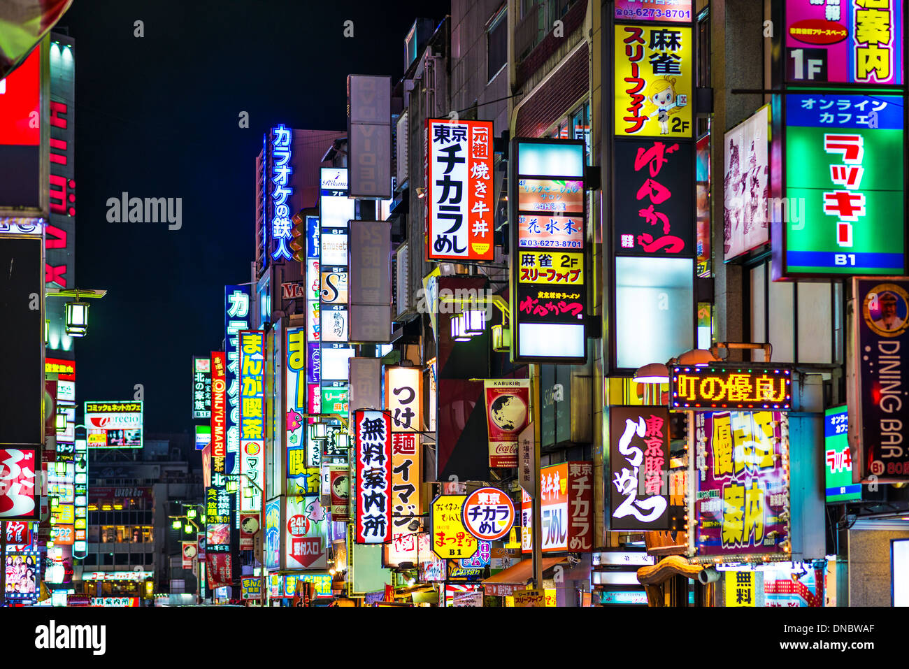 Shinjuku Tokyo Japan Night City Stock Photo Alamy