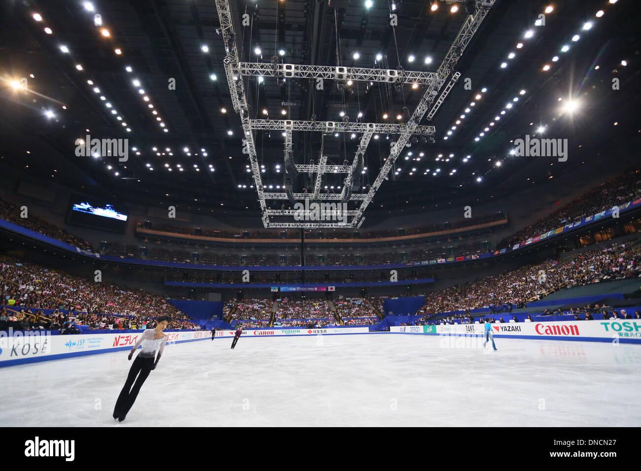Saitama Super Arena Stock Photos & Saitama Super Arena Stock Images - Alamy