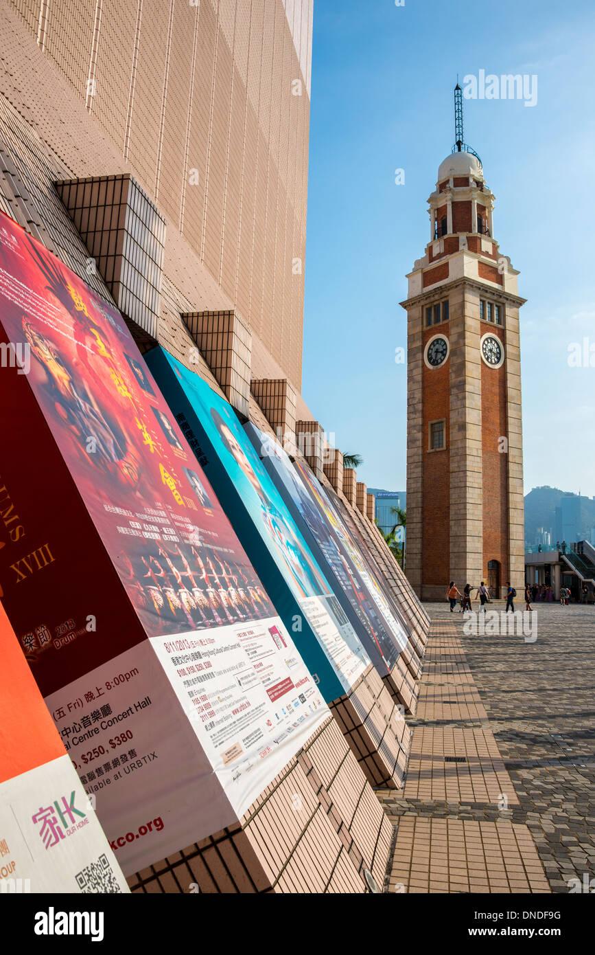 Tsim Sha Tsui Clock Tower, Kowloon Waterfront - Stock Image