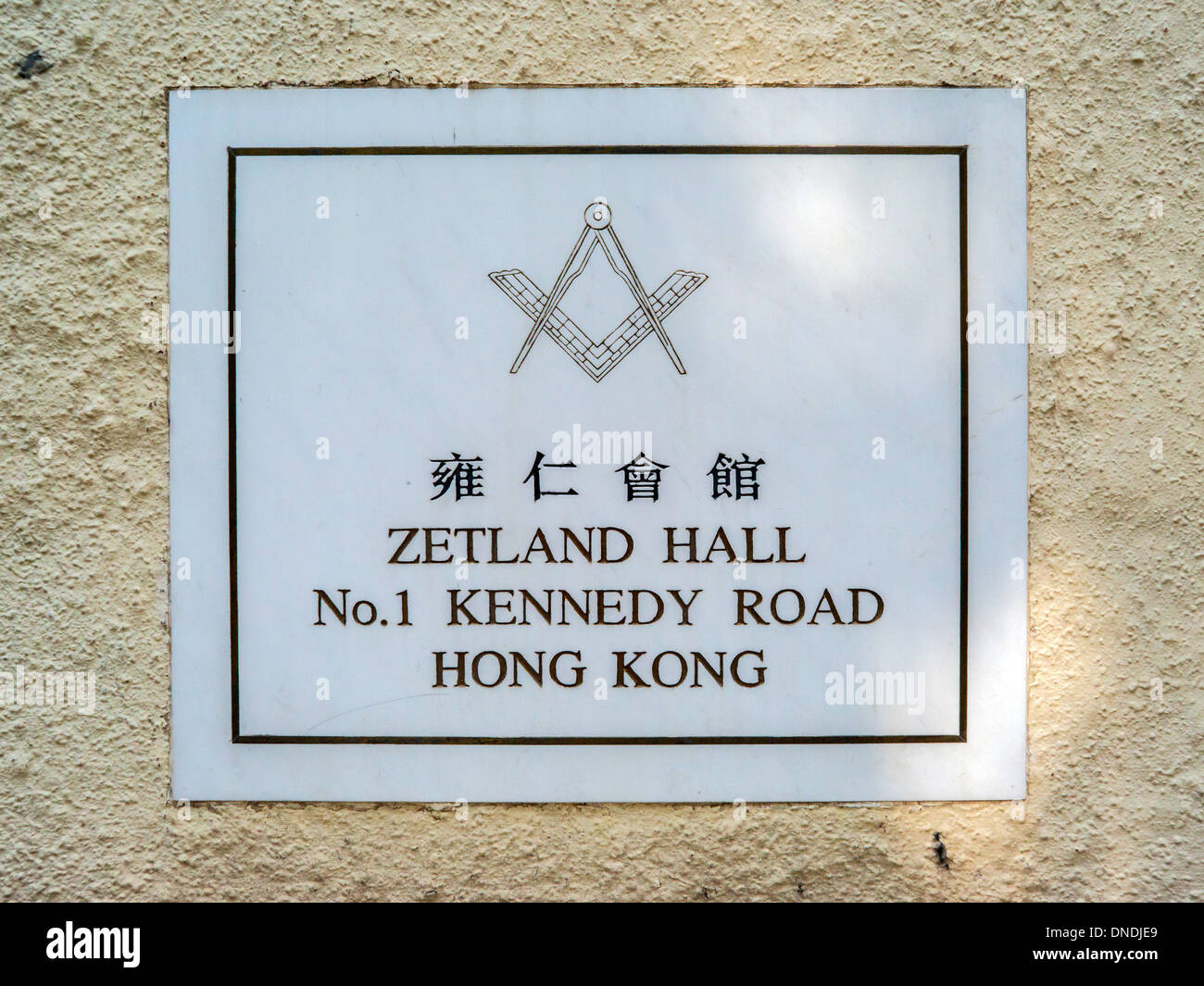 Image result for hong kong zetland st