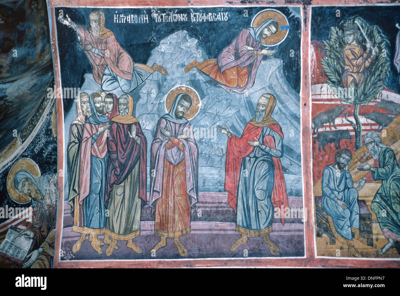 Parable of the Pharisee & the Publican or the Tax Collector, Fresco 1682, Kaisariani Church & Monastery Athens Greece - Stock Image