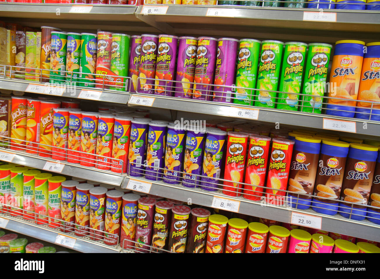 Beijing China Guang An Men Nei Da Jie Guanganmen Outer Street Rainbow Center centre shopping supermarket grocery Stock Photo