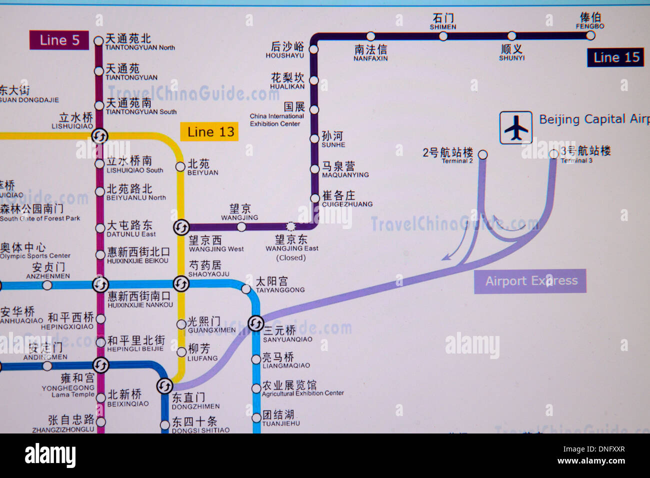 likewise Beijing Capital Airport Shuttle Bus  Lines  Schedule    Map also Beijing Subway Planning Map   China 2013 in 2018   Pinterest as well Beijing Airport Express Schedule   Light Rail from to Beijing together with Beijing Subway Map   Beijing Subway Route and Timetable together with Beijing Capital International Airport terminal 3E map together with Beijing Railway Station  Using the Station  Maps  Transport moreover UrbanRail   > Beijing  Peking  Subway Map moreover  furthermore Beijing Hong Kong High Sd Railway   Train Route Map further Holiday Inn Exp Beijing Airport  China   Booking together with Beijing Subway   Metro Lines  Schedule  Tickets additionally Beijing Capital Airport Express Train  Ticket   Schedule  Map as well  as well Beijing China  puter monitor Beijing Subway system route map Stock further . on beijing airport express map