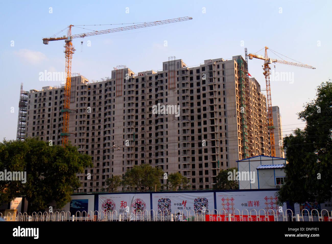Beijing China Xicheng District Guang An Men Nei Da Jie Guanganmen Inner Street construction economic development high rise apart - Stock Image