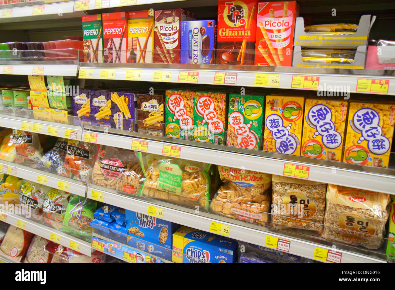 Grocery Store Chinese Food Products