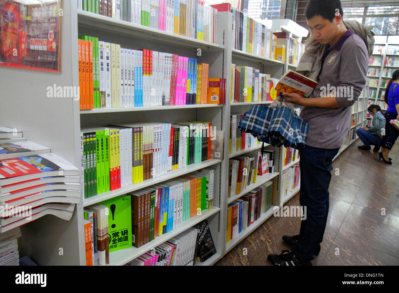 men-inside-an-adult-bookstore