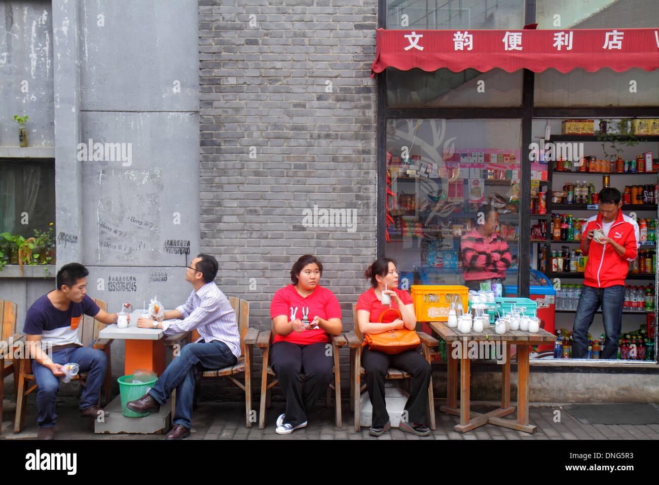 Teen girls in Chaoyang