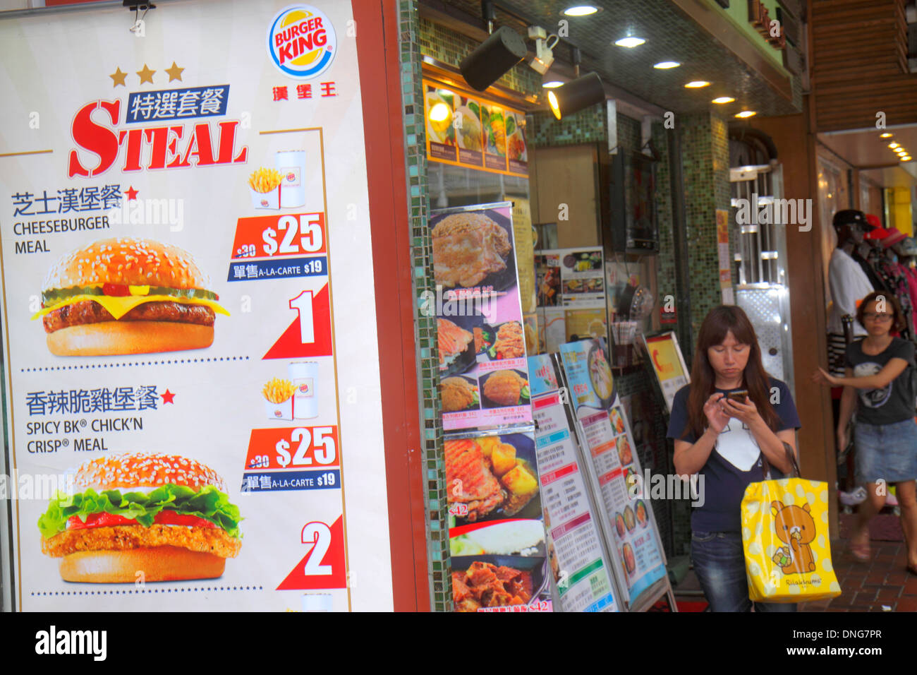 Asian Fast Food Franchise