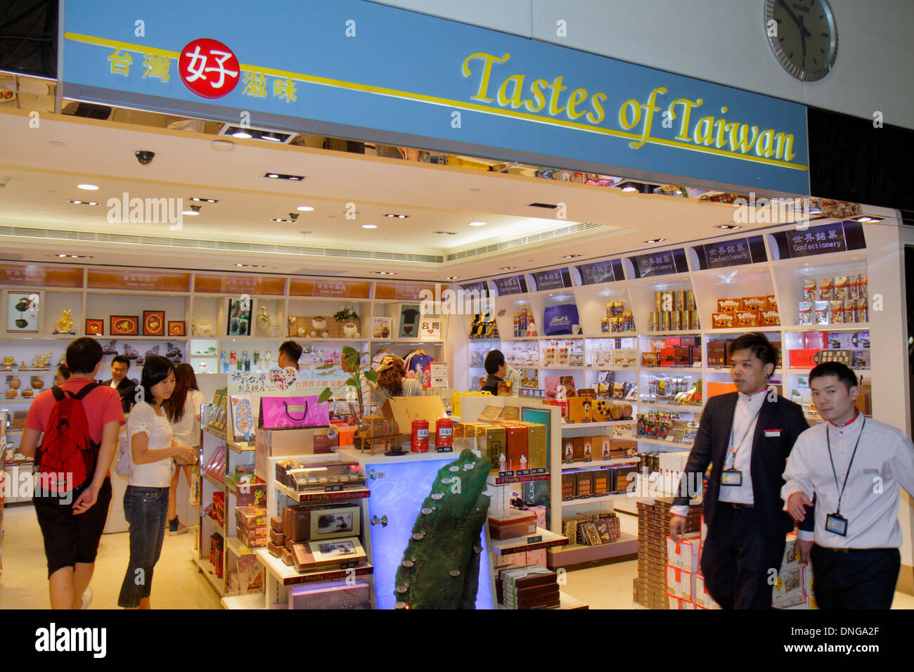Taiwan airport duty free staff - 3 9