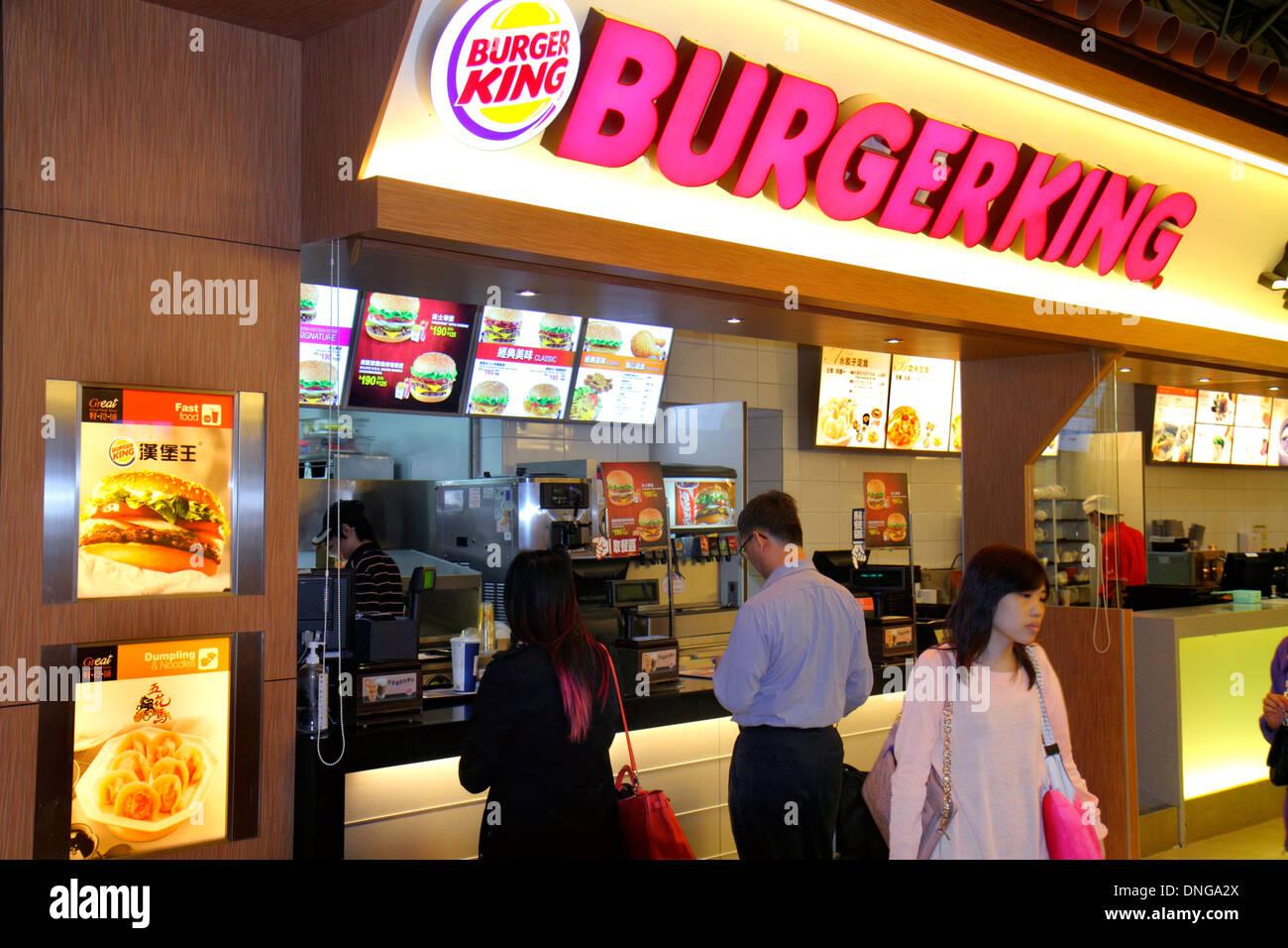 King City Fast Food
