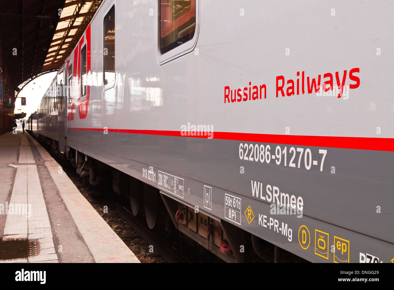 How to print an electronic train ticket RZD services