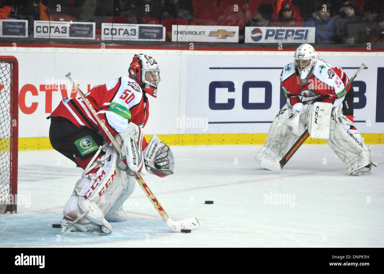 Two goalkeepers during the match between HC Donbass and HC Bars, KHL 2013-2014 - Stock Image
