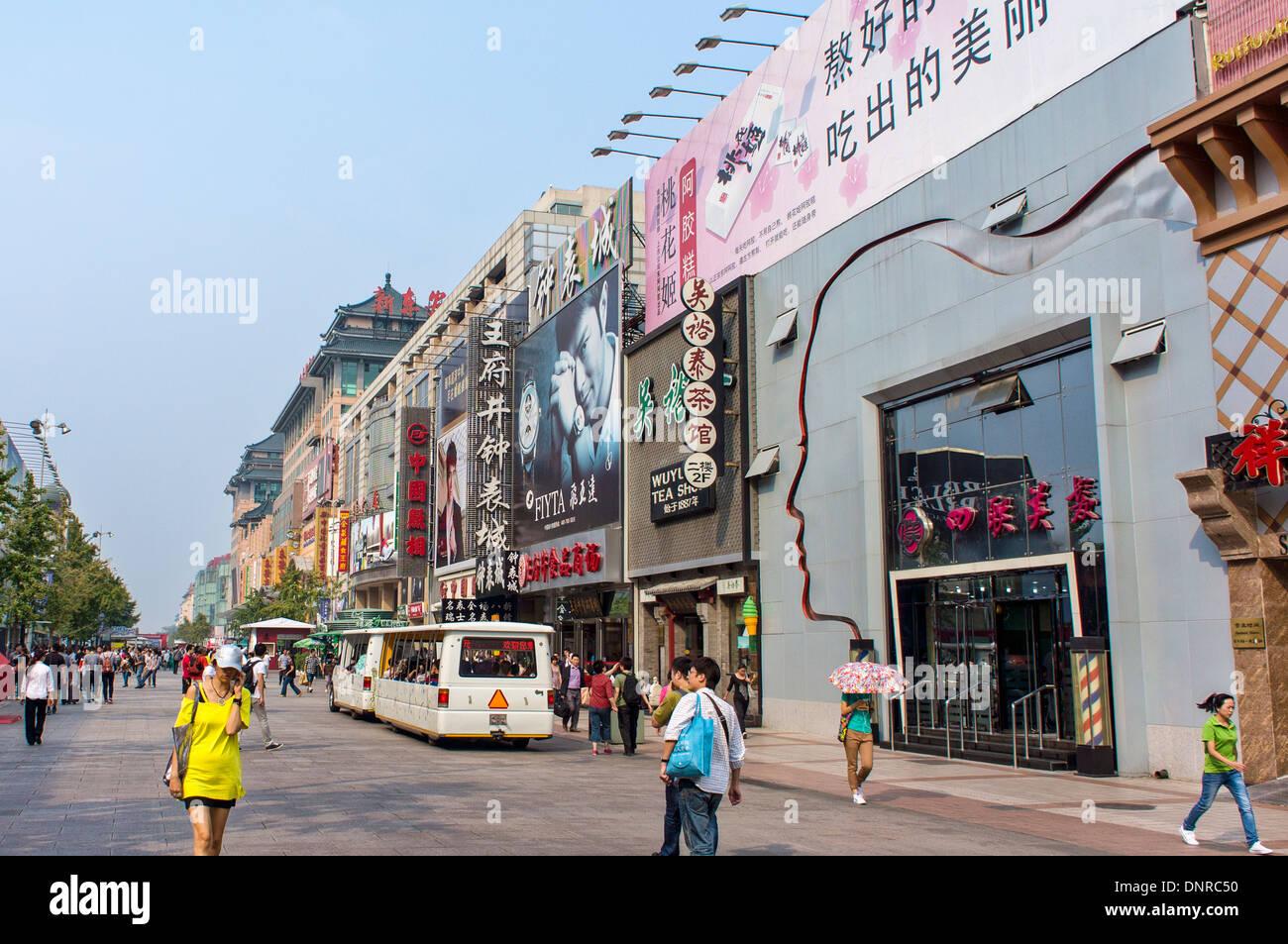 Wangfujing Street in Bejing, China - Stock Image