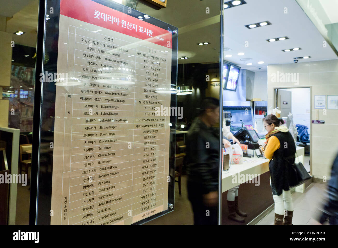 Lotteria fast food restaurant ingredient origin list - Seoul, South Korea - Stock Image