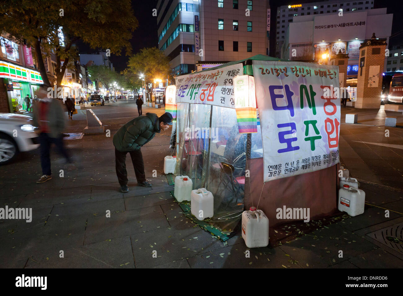 Street fortune teller tent by night - Seoul, South Korea - Stock Image