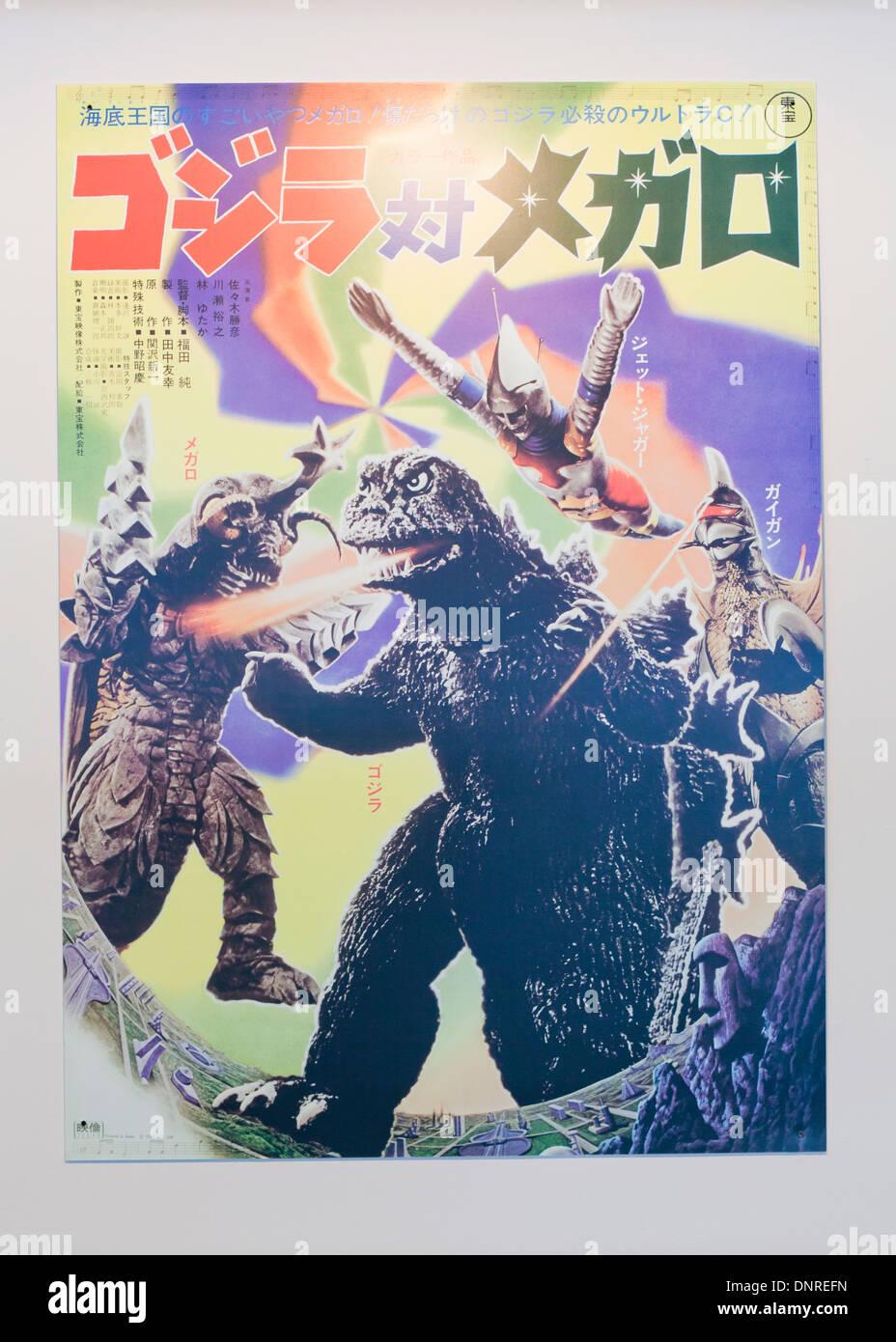 'Godzilla vs. Megalon' vintage Japanese monster movie poster, circa 1973 - Stock Image