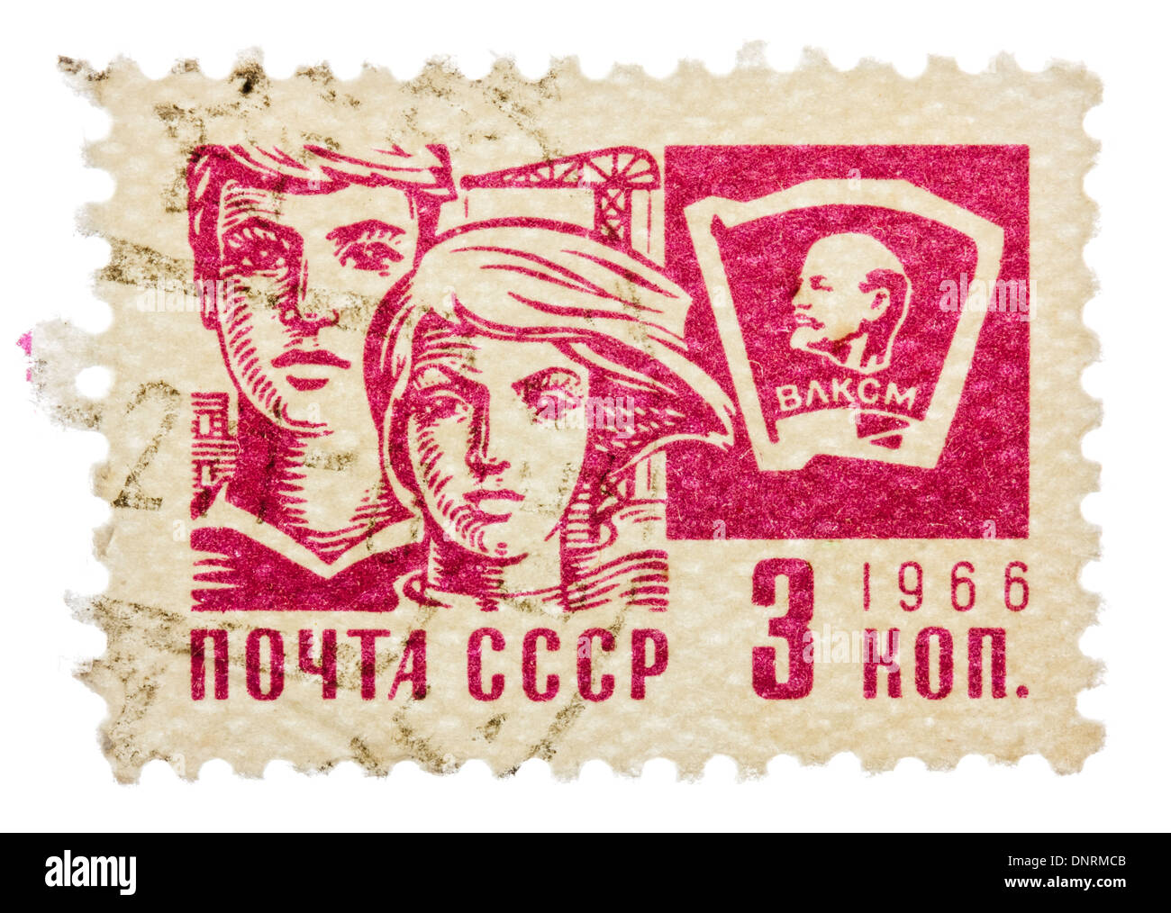 USSR - CIRCA 1966: Postage stamp printed in the USSR shows The All-Union Leninist Young Communist League, Komsomol, circa 1966 - Stock Image