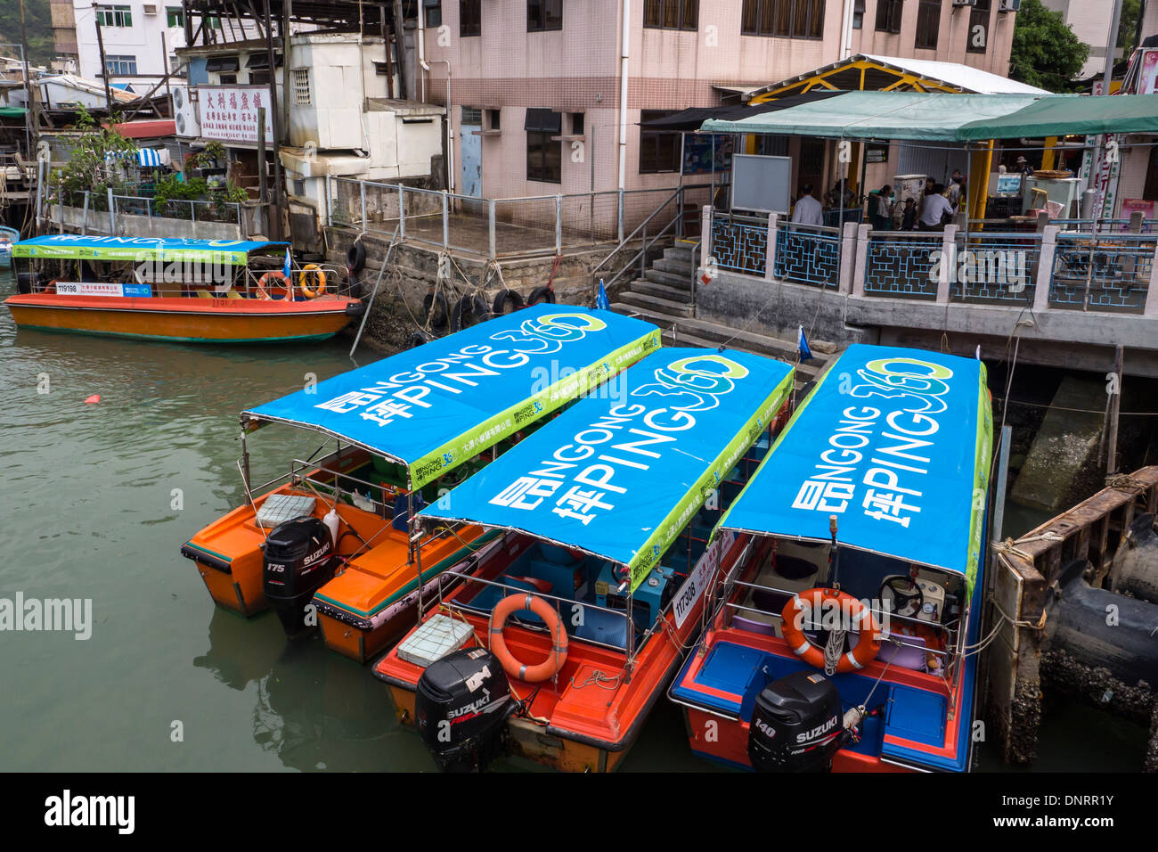 The Tai O Fishing Village, Lantau Island, Hong Kong, China - Stock Image