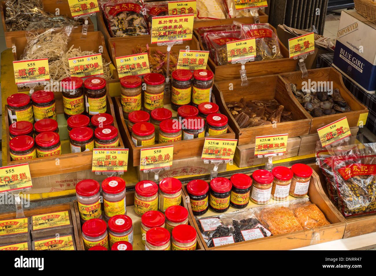Display of Seafood Sauce, Lantau Island, Hong Kong, China - Stock Image