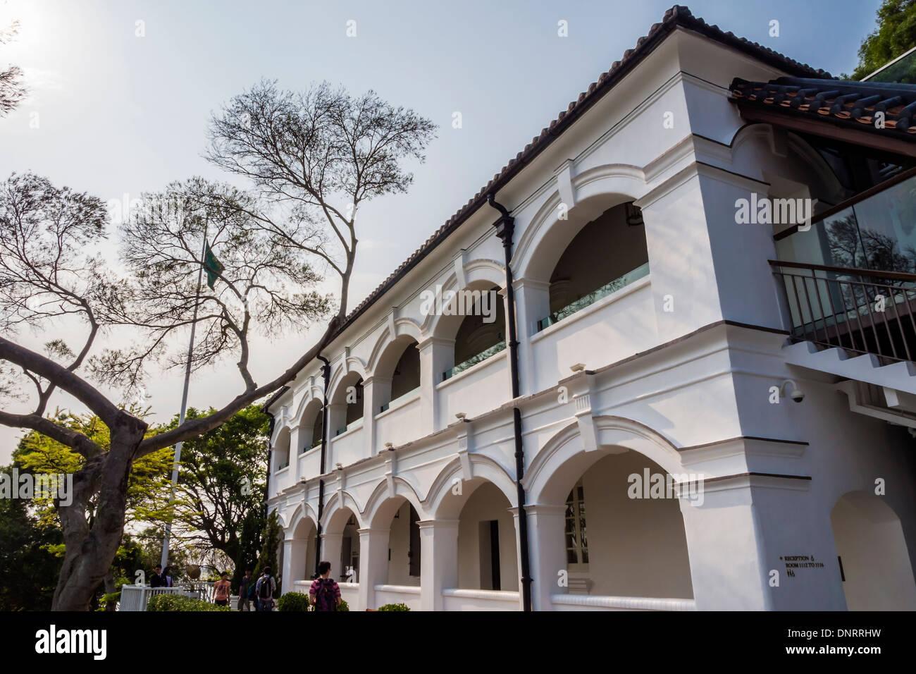 Old Tai O Police Station, Lantau Island, Hong Kong, China - Stock Image