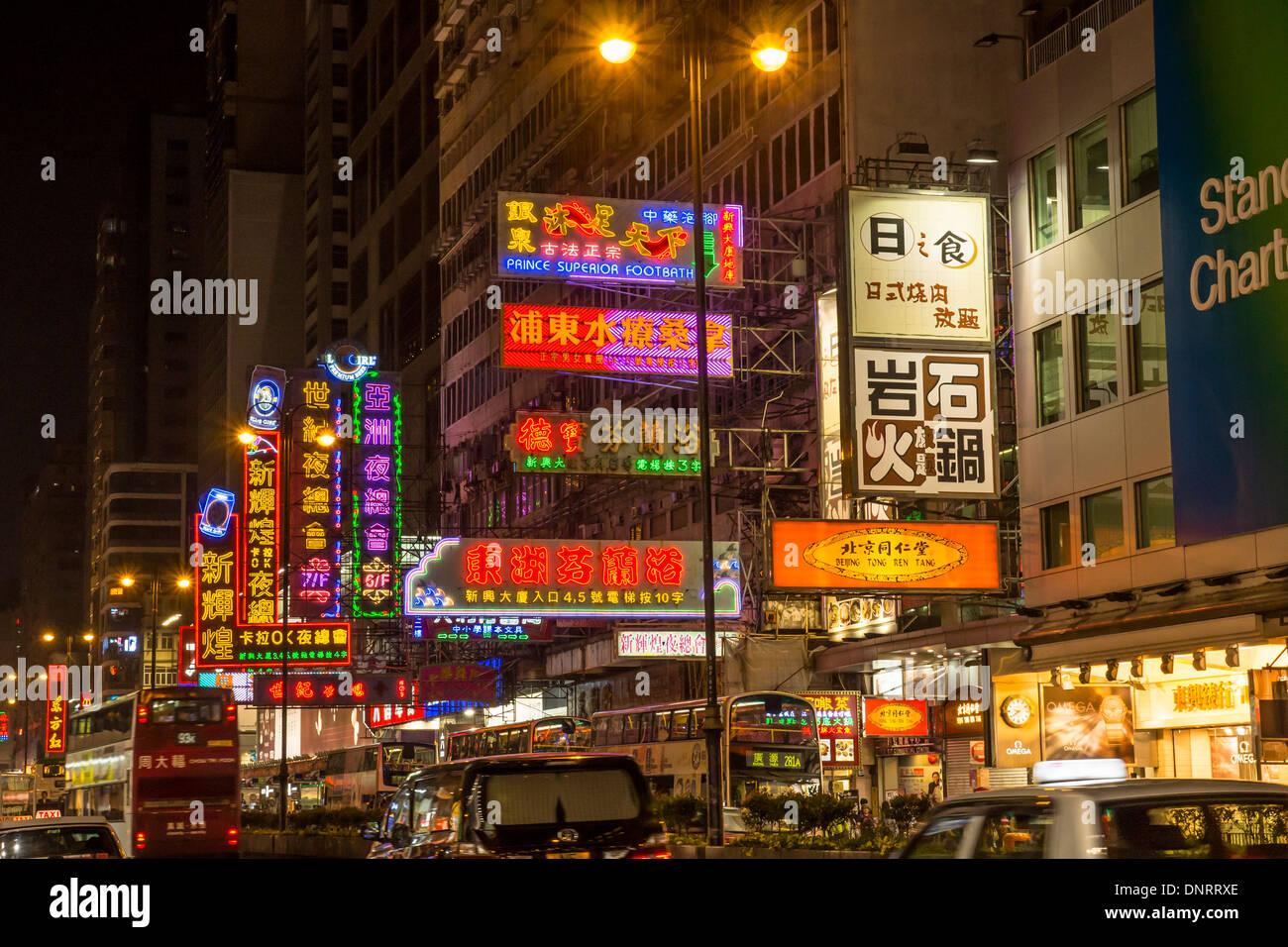 Night View of Tsim Sha Tsui, Hong Kong, China - Stock Image