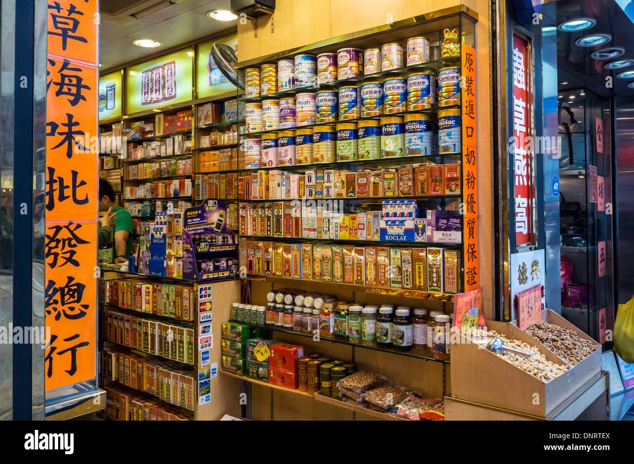 Grocery Store in Tsim Sha Tsui, Kowloon, Hong Kong, China - Stock Image