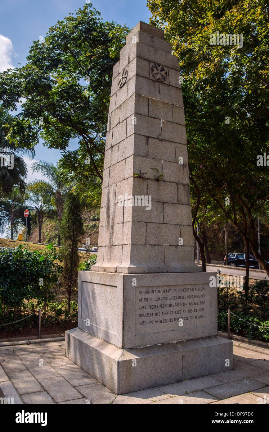 St John's Ambulance Brigade Memorial, Hong Kong - Stock Image