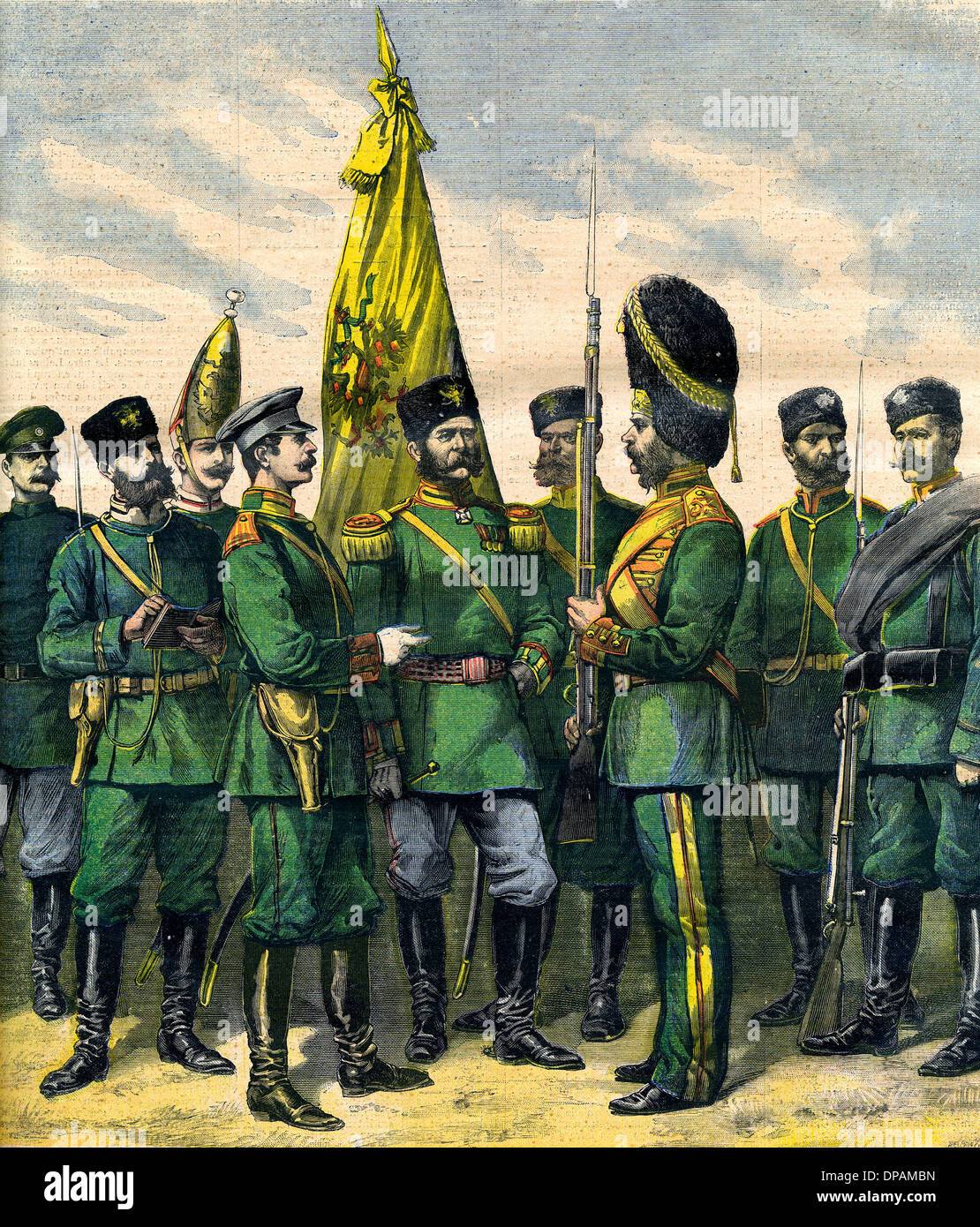 RUSSIAN INFANTRY 1892 - Stock Image