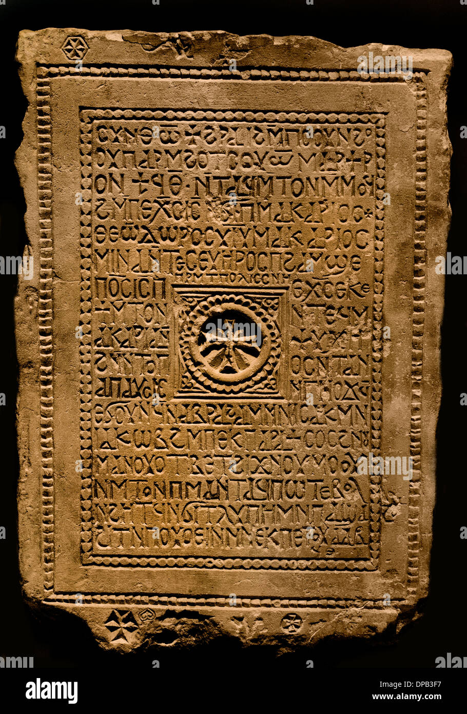 Theodore tombstone engraved with a cross and a language text Esna Egypt February 26 limestone 983 Coptic Catholic Christian - Stock Image