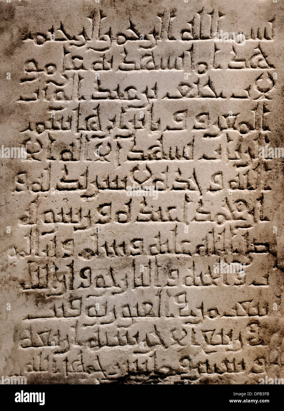 Tombstone reusing an antique marble Egypt 11 December 877 - JANUARY 8 878 marble - Stock Image