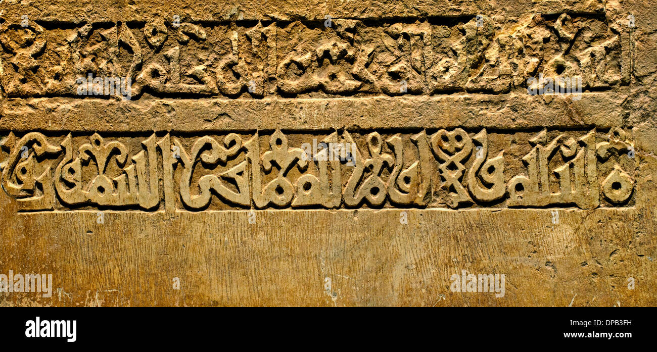 Fragment of a cenotaph: Koranic inscription in Arabic angular style Raqqa Syria to 1100-1200 limestone - Stock Image
