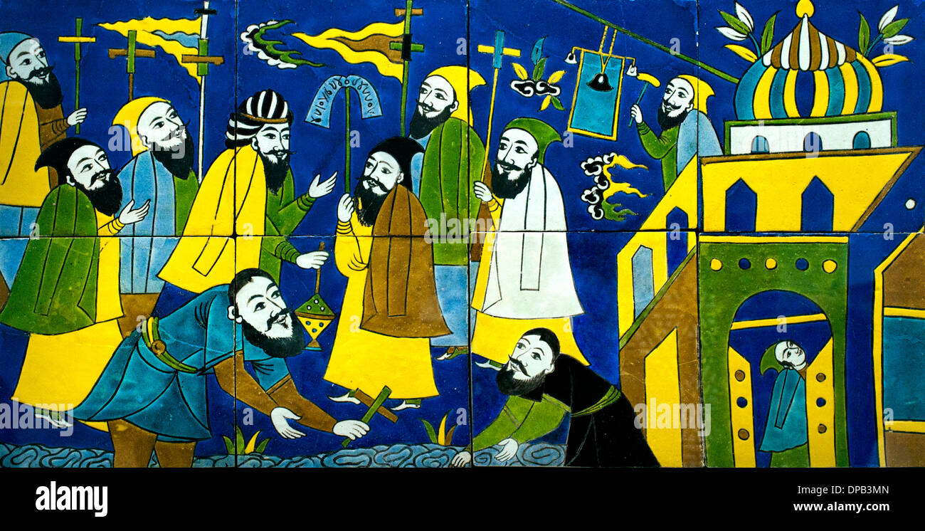 Panel wall covering: the baptism of Tiridates IV, King of Arménie Isfahan Iran to 1650-1700 - Stock Image