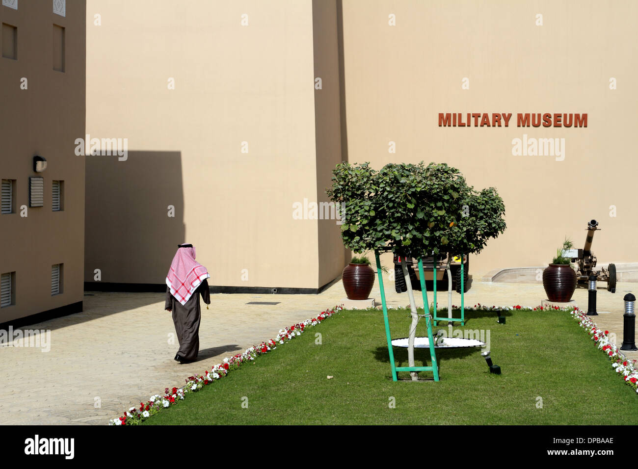 Exterior view of the Military Museum, Riffaa, Kingdom of Bahrain - Stock Image
