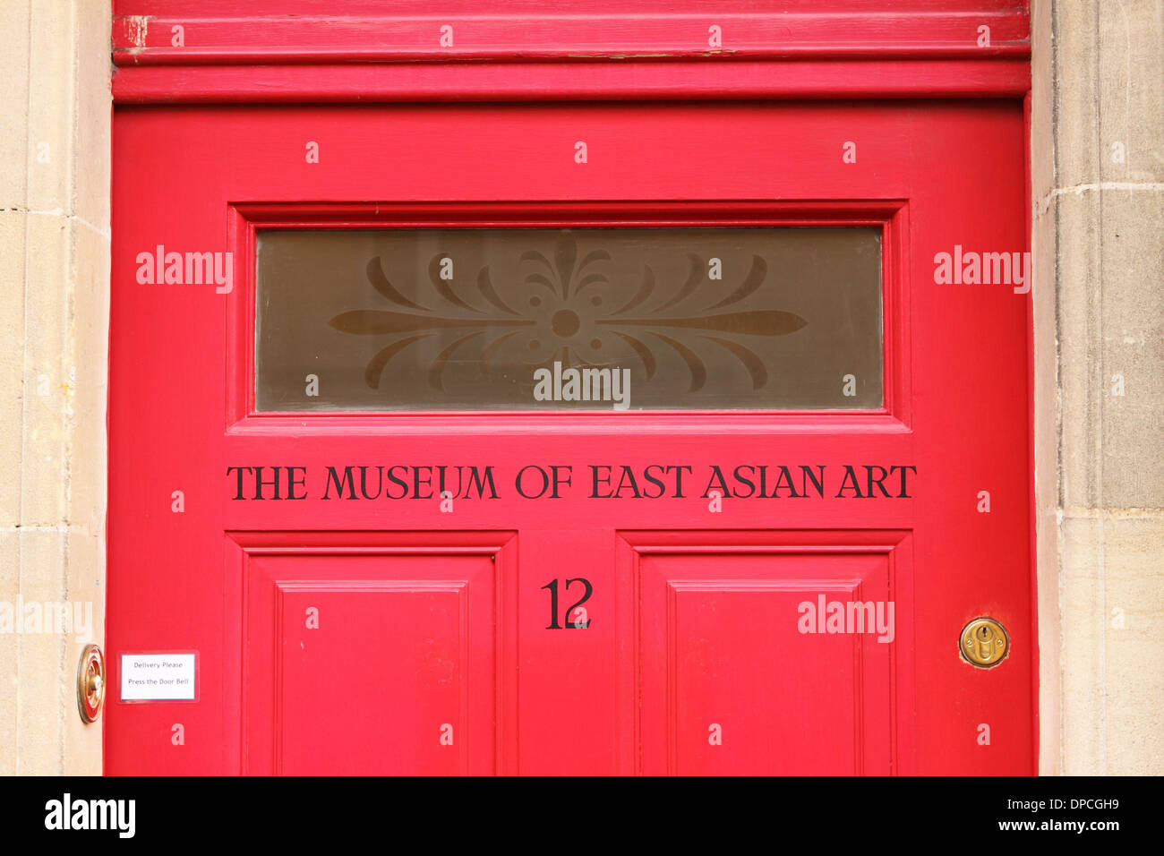 Bath - The Museum of East Asian Art entrance in Bath England UK - Stock Image