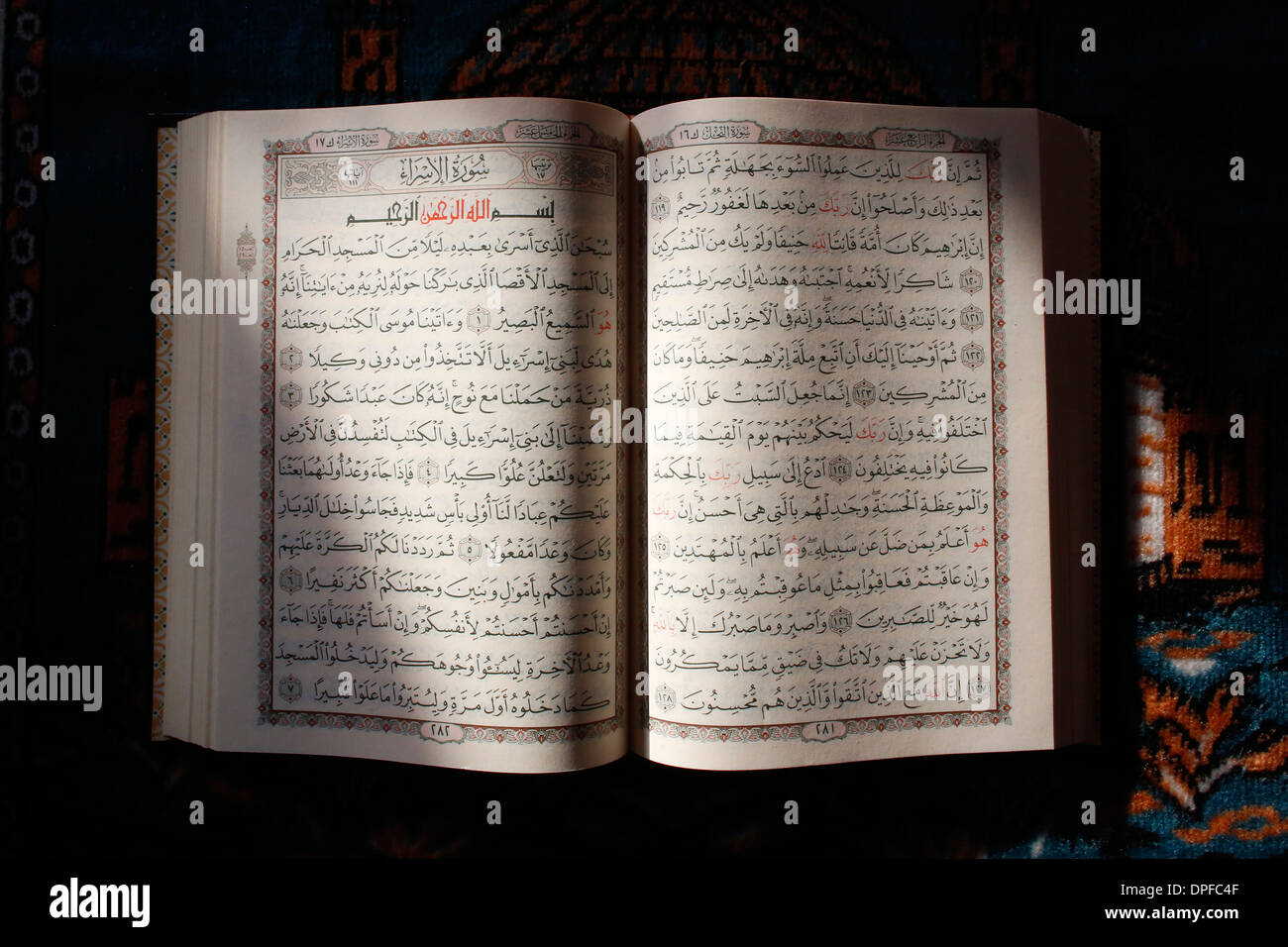 Koran, Paris, France, Europe - Stock Image