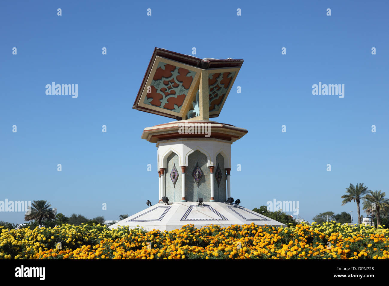 The Cultural Roundabout (former book roundabout) in Sharjah, United Arab Emirates - Stock Image