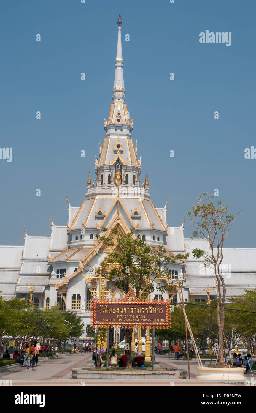 Wat Sothon Wararam Woraviharn at Chachoengsao, central Thailand - Stock Image