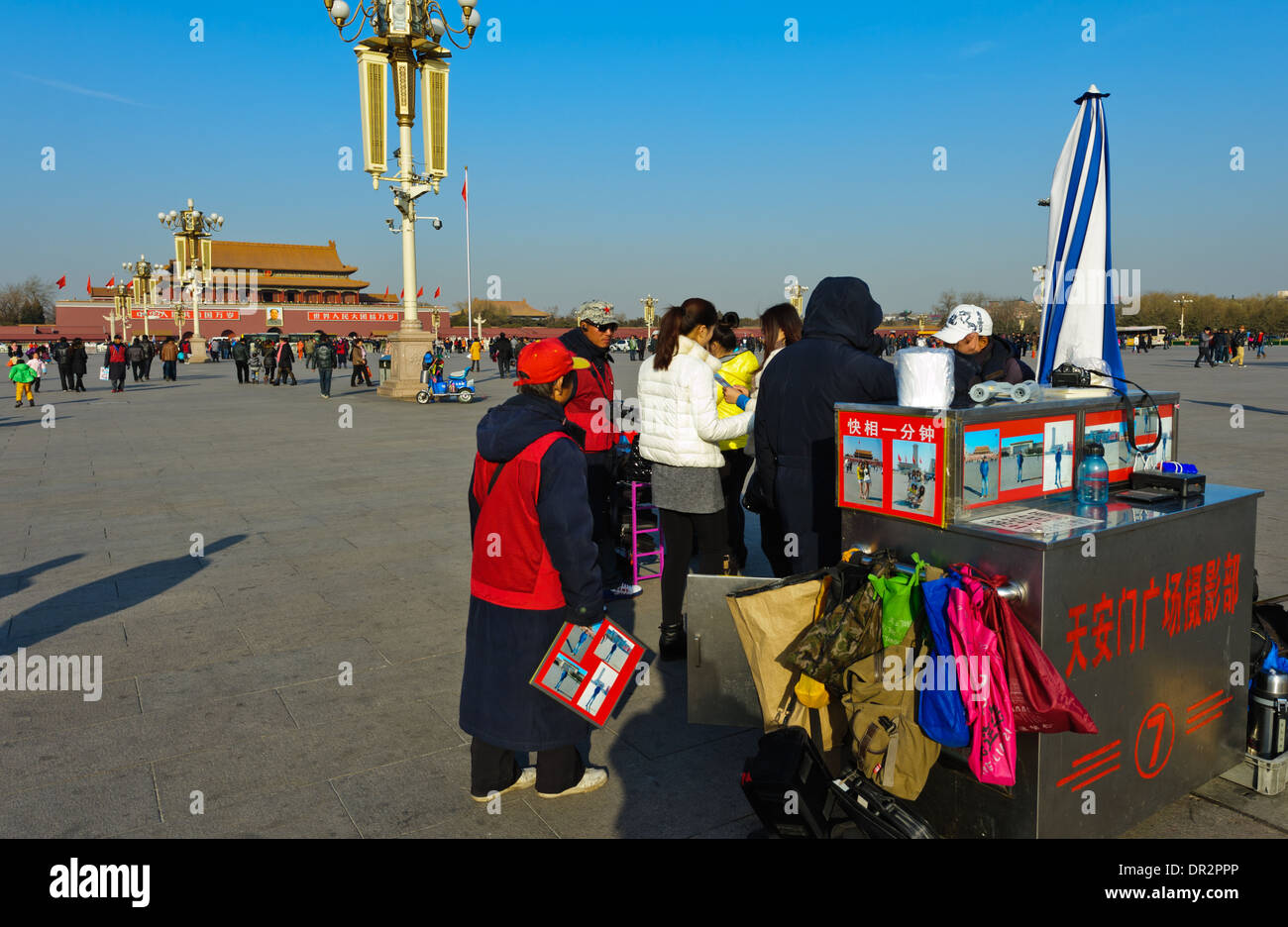 Photo stall on Tiananmen Square. Beijing, China - Stock Image