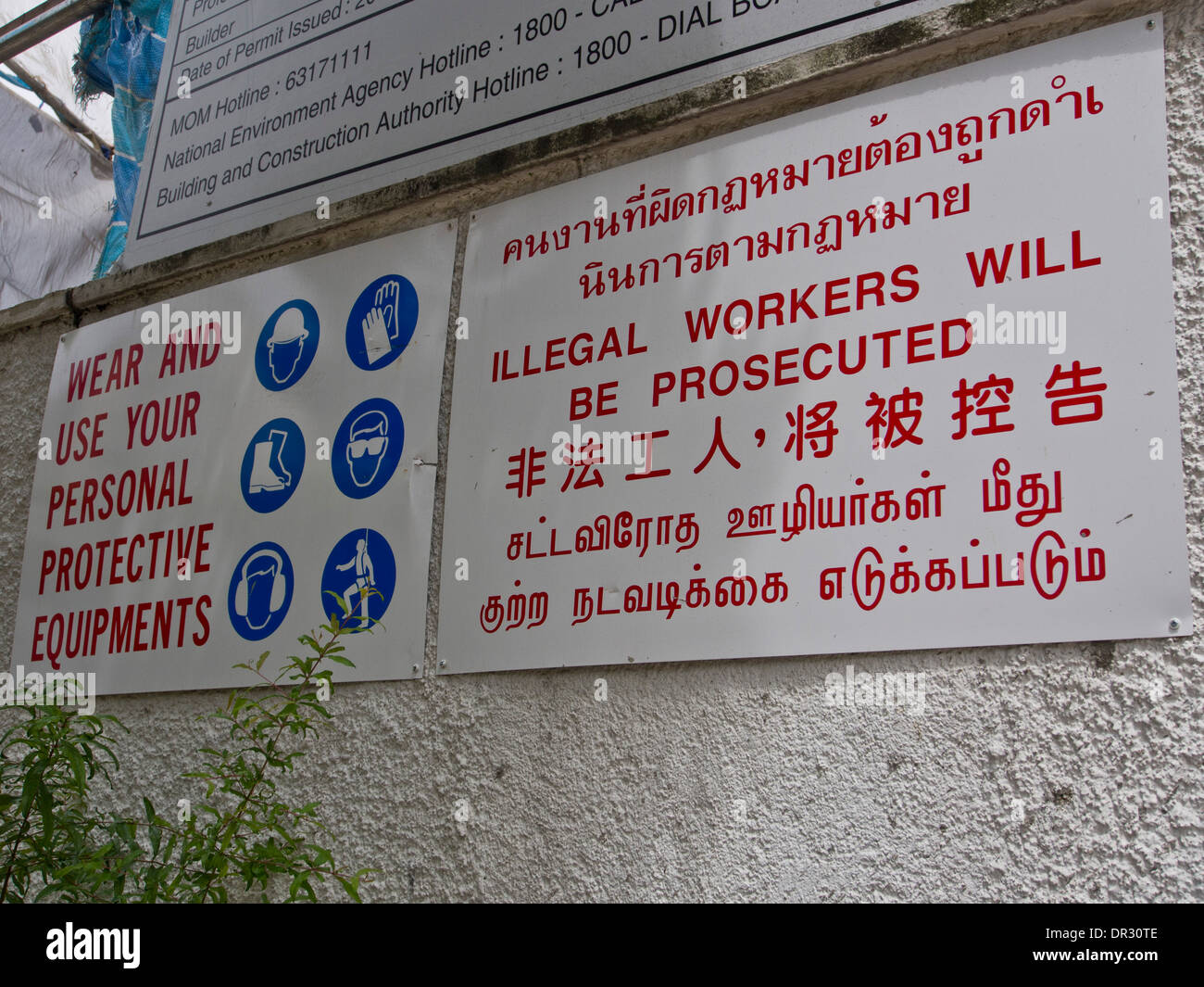 Sign warning employers against hiring illegal workers Singapore