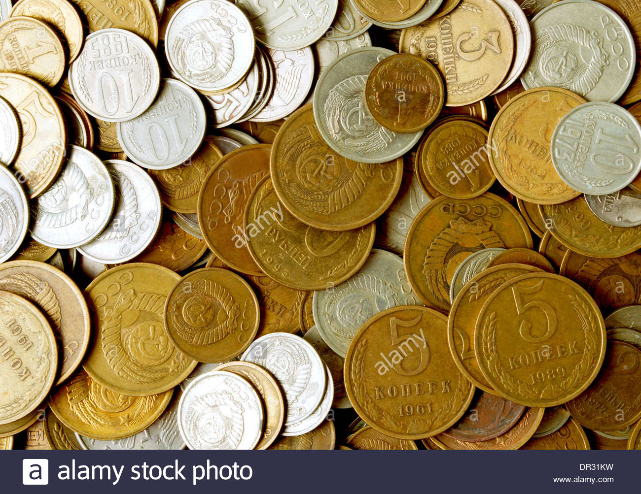 Russian coins of the Soviet period. - Stock Image