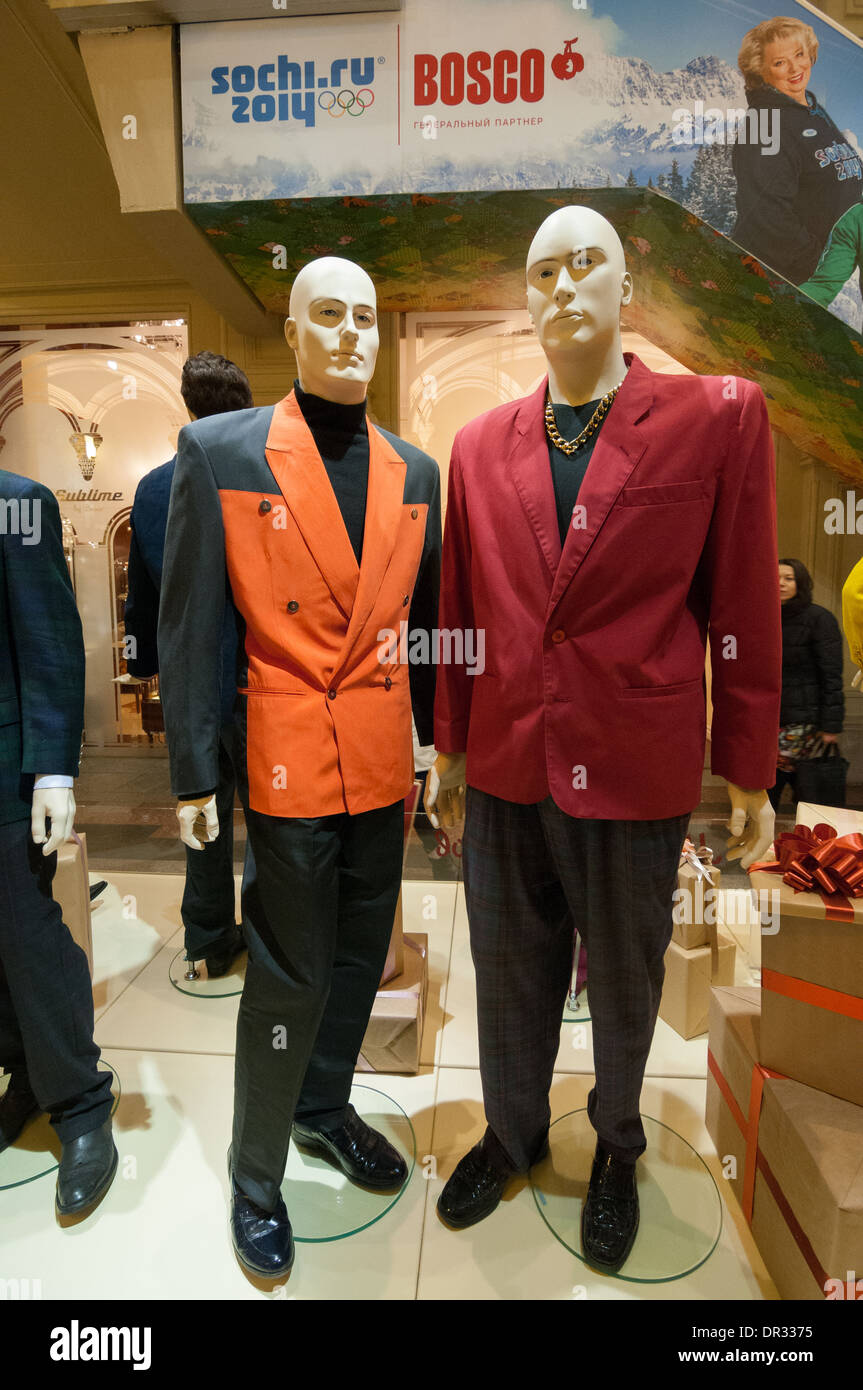 Russian cool young men used to wear pink jackets in nineties last century. Russian fashion is displayed in Moscow GUM store - Stock Image
