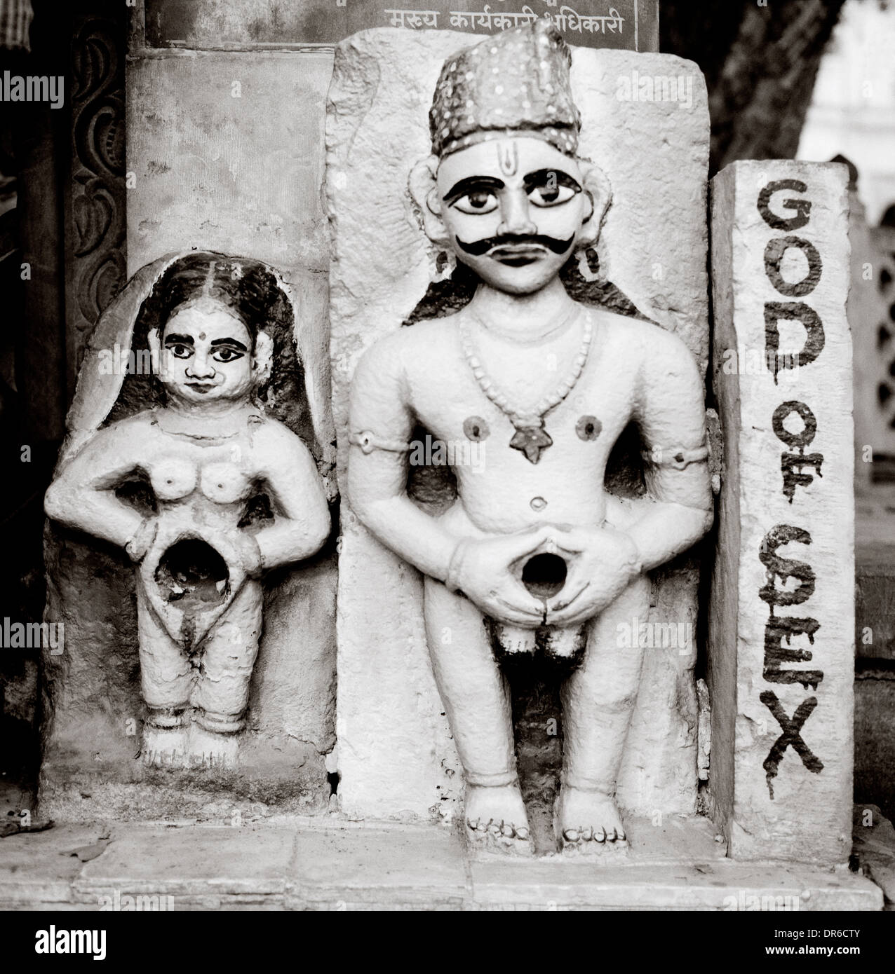 Agree Sex in hindu religion charming message